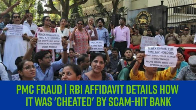 PMC fraud | RBI affidavit details how it was cheated by scam-hit Bank