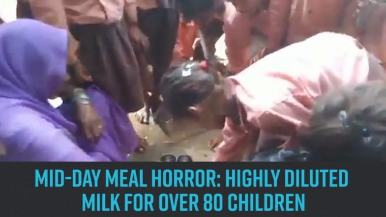 Mid-day meal Horror | Highly diluted milk for over 80 children