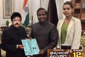 RGV morphed this photo of Pranav Mukherjee to show him reciving ARLKB censor certificate from KA Paul