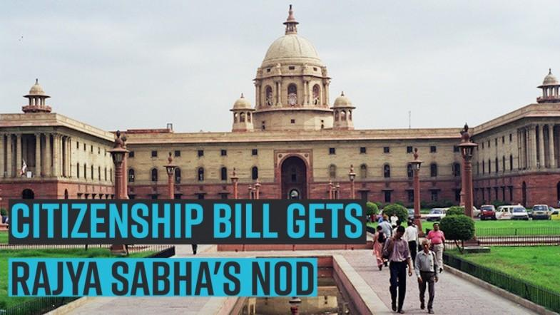 Citizenship Bill gets  Rajya Sabhas nod