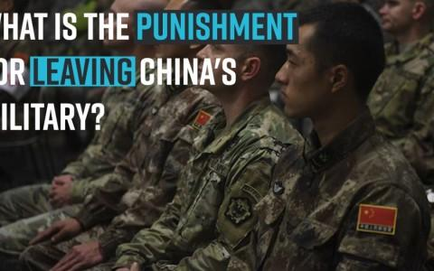 What is the punishment for leaving China's military?