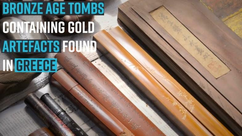 Bronze Age tombs containing gold artefacts found in Greece