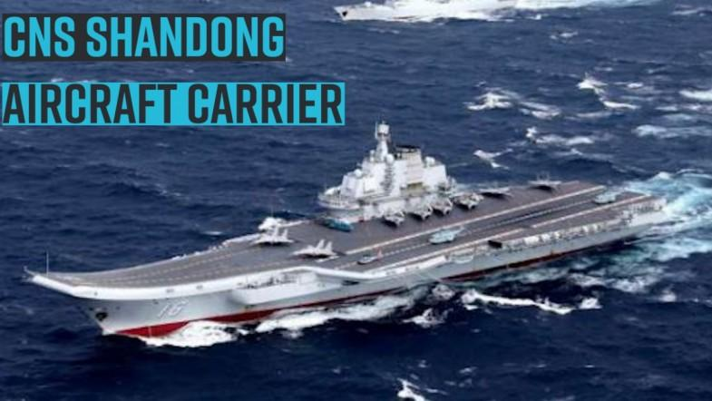 China challenges US with 2nd aircraft carrier: Know all about CNS Shandong