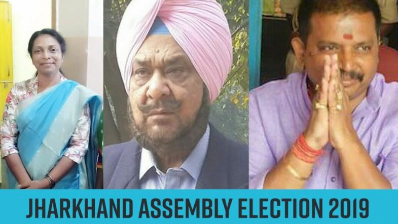 Jharkhand assembly election 2019