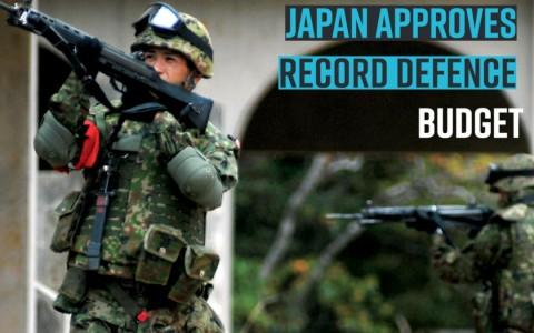 日本总统签署了国防预算