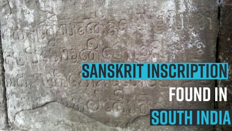 Earliest Sanskrit inscription found in South India