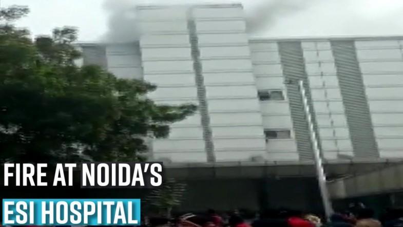 Fire at Noidas ESI hospital