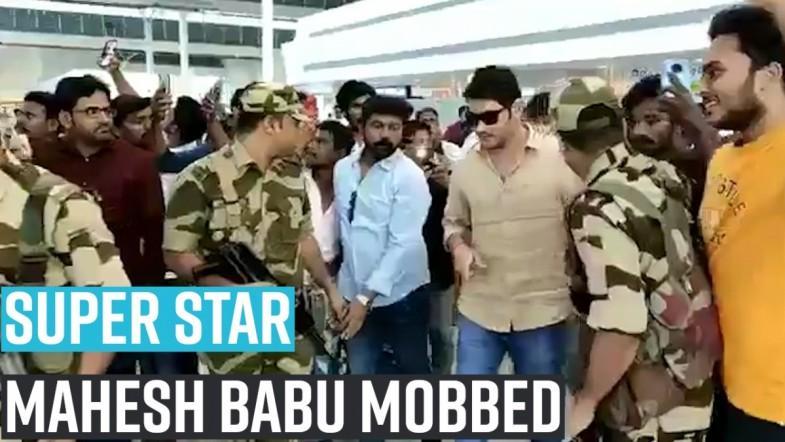 Super star Mahesh babu mobbed at Renigunta airport, Tirumala