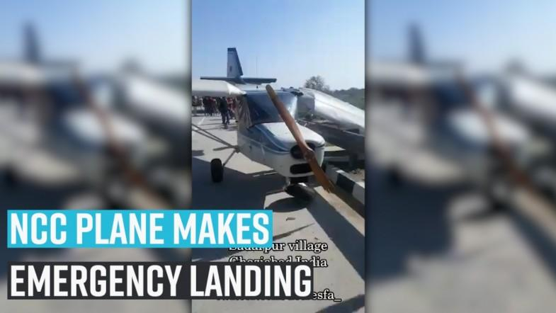 NCC plane Made emergency landing