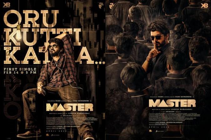 Vijay's Master