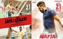 Arun Vijay and Prasanna's Mafia