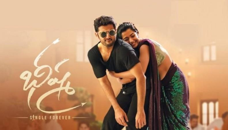 Bheeshma Movie Review And Rating By Audience Live Updates Nithiin And Rashmika Mandanna Ibtimes India