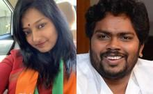 Gayathri Raguramm and Pa Ranjith
