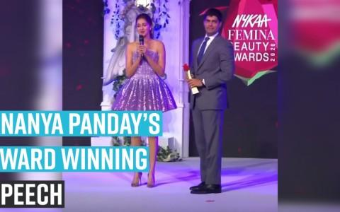 Ananya Panday''a award winning speech