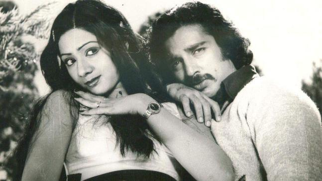 Did you know Sridevi's mom wanted her to marry Kamal Haasan and not Boney Kapoor? [Throwback] thumbnail