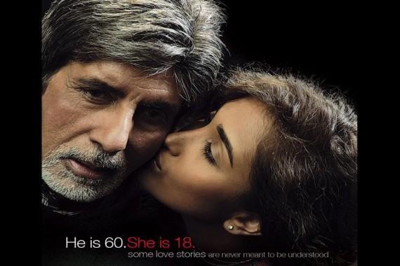 Amitabh Bachchan and jiah khan