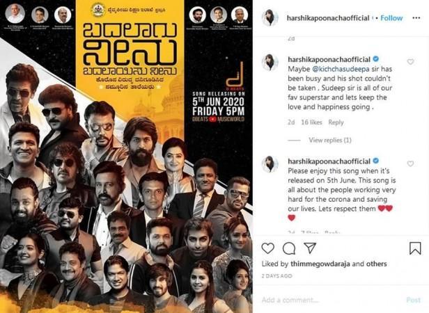 Kannada celebs in the corona song Badalaagu Neenu