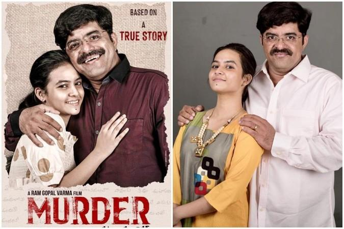 Ram Gopal Varma launches the first look of his upcoming film Murder