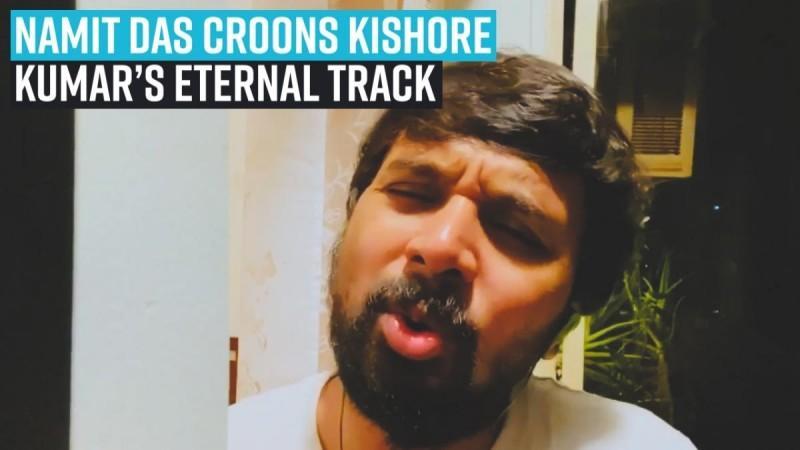 Namit Das croons Kishore Kumar's eternal track