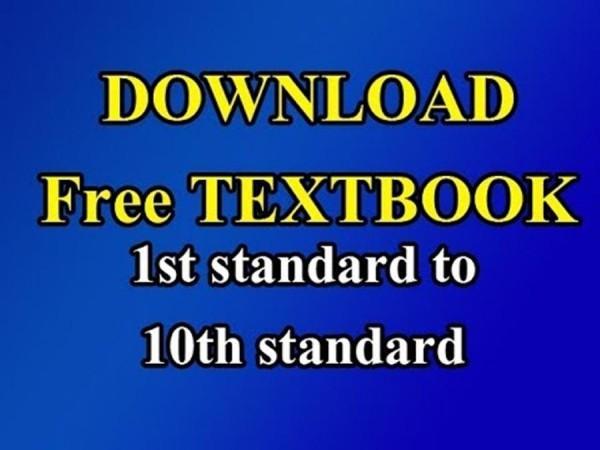 Karnataka state textbooks download