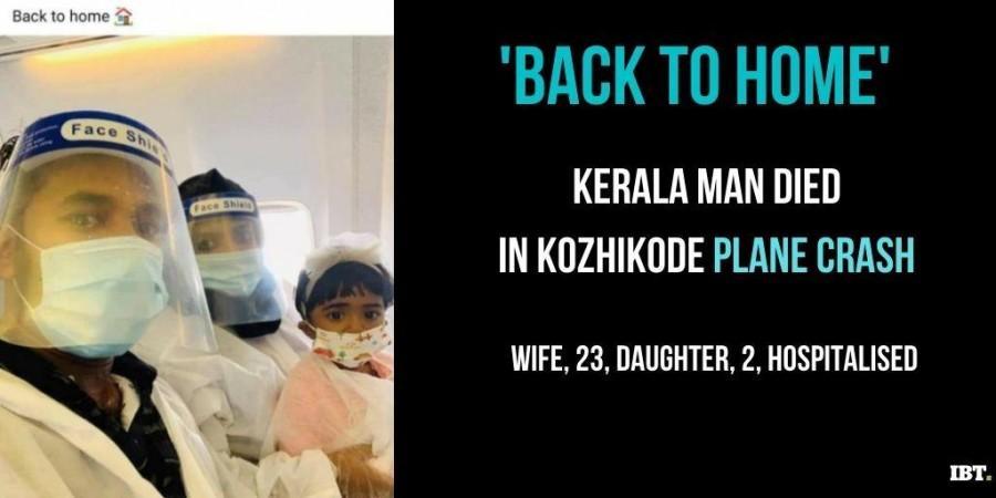 Kerala man died in plane crash