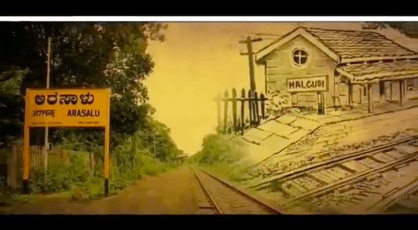 Arasalu station Malgudi Days
