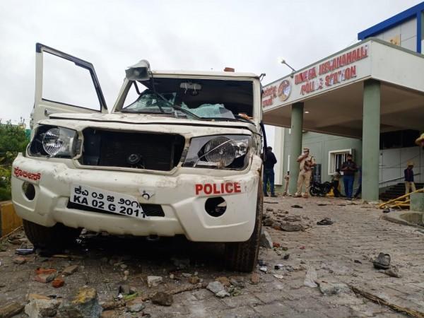 kg halli police station