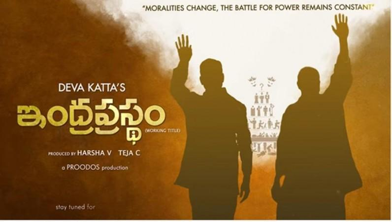 Indraprastham theme motion poster