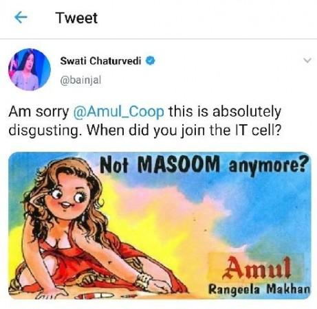 Amul's 1995 ad shared as recent one