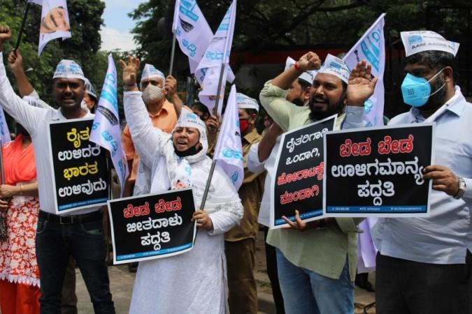 AAP protests