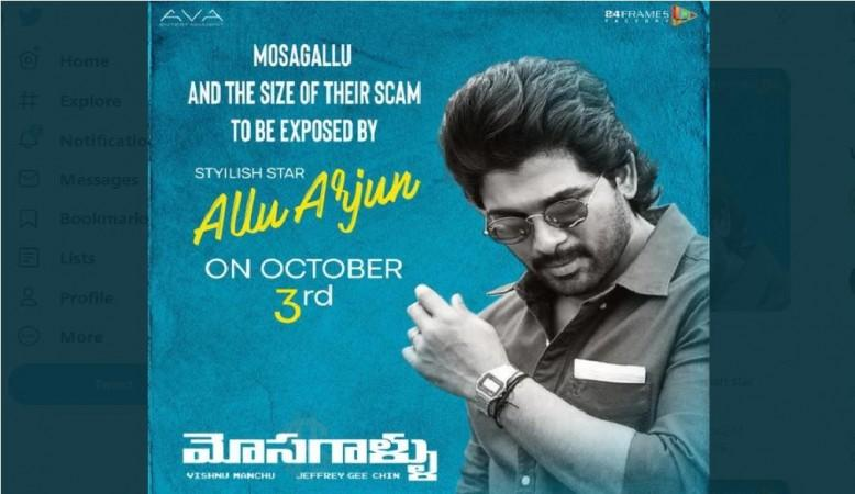 Allu Arjun set to expose Mosagallu and the size of their scam