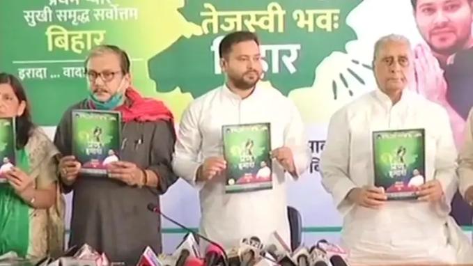 Bihar elections 2020: Rs 1,500 unemployment allowance, 10 Lakh Jobs; RJD releases manifesto