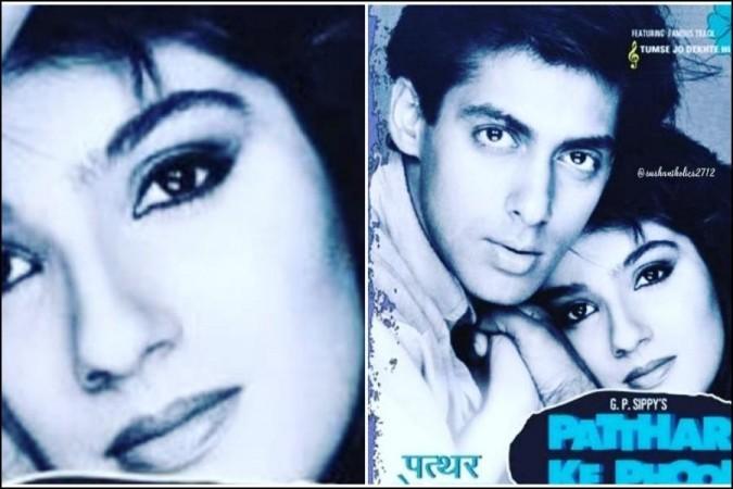Raveena and Salman khan