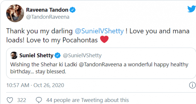 Suniel shetty wishes Raveena
