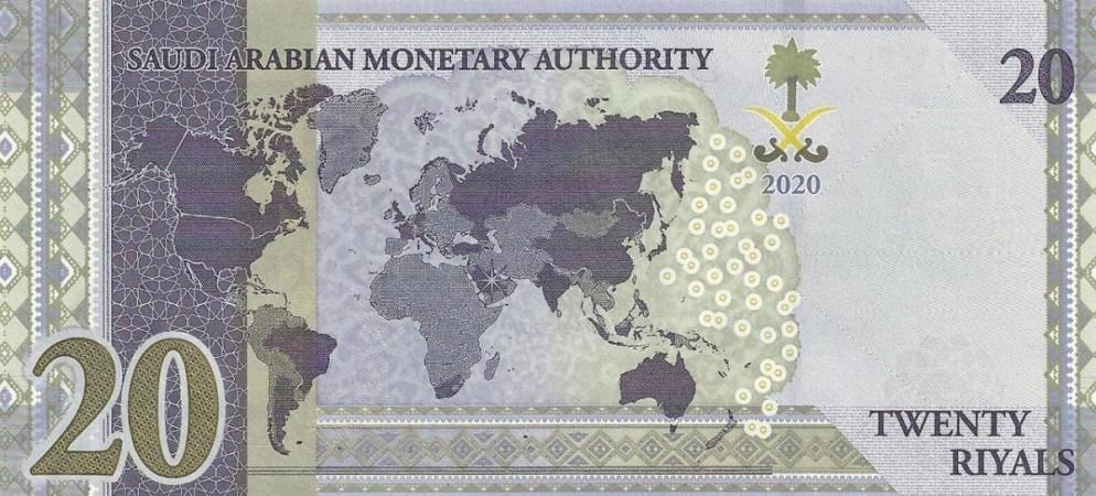 SAR20 Riyal Note
