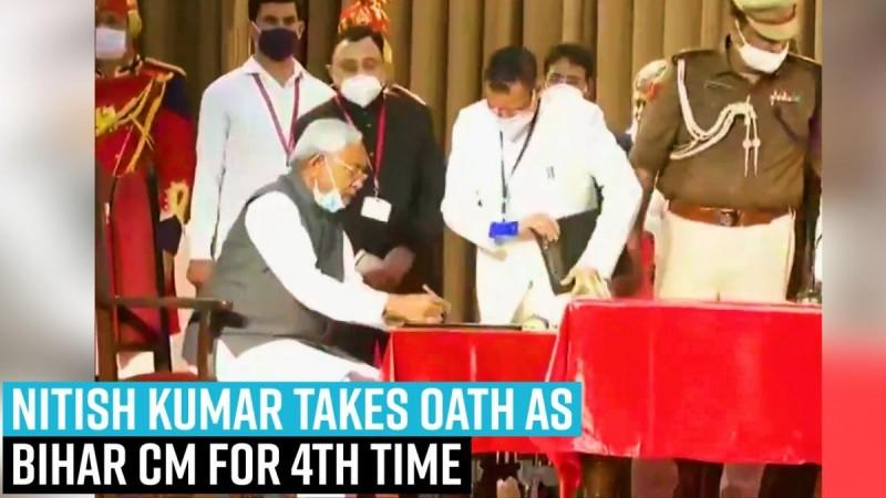 Nitish Kumar takes oath as Bihar CM for 4th time