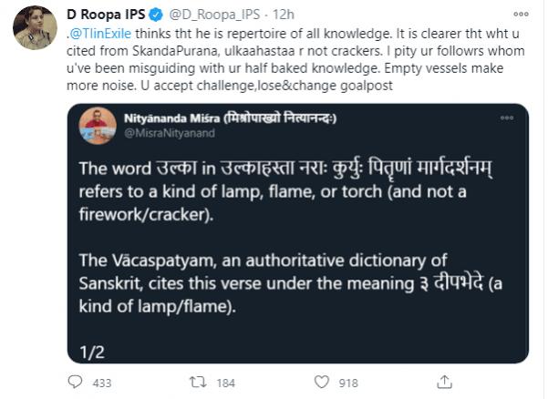 D Roopa Twitter