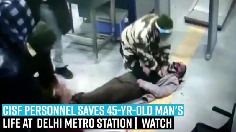 CISF personnel saves 45-yr-old man's life at Delhi metro station