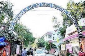 SMGS Jammu Hospital