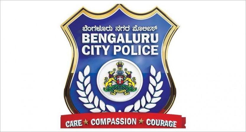 bengaluru police