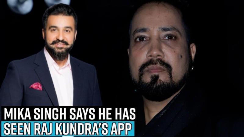 Mika Singh says he has seen Raj Kundra's app: