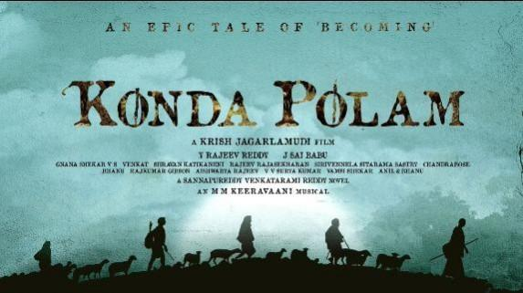 Uppena fame Vaishnav Tej's upcoming movie Konda Polam's trailer catches with good hype;  director Krish special appearance and acting of Rakul Preet hyped, more details