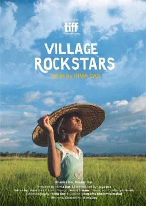 village-rockstars-indias-official-entry-oscars-2019
