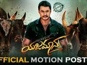 Darshan's Yajamana first look poster