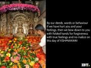 Happy Kshamavani Parva 2018: Significance of Jain festival of forgiveness; best quotes, messages to share