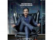 Bazaar first look: Saif Ali Khan looks dapper in chevron moustache and suit