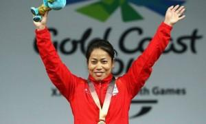 Indian weightlifter Sanjita Chanu won gold in the women's 53 kilogram category at the 21st Commonwealth Games (CWG) here on Friday. The Manipuri star lifted a total of 192 kg which included a CWG record of 84 kg in the snatch and 108 kg in clean and jerk. Defending champion Loa Dika Toua of Papua New Guinea was a distant second with 182 kg while New Zealand's Rachel Leblanc-Bazinet took bronze with 181 kg.