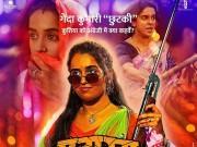 Sunil Grover, Sanya Malhotra and Radhika Madan unveil Pataakha character posters