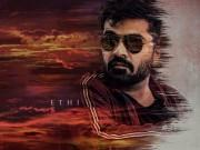 Chekka Chivantha Vaanam first look: Simbu as Ethi in Mani Ratnam's movie