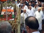 Atal Bihari Vajpayee's final journey begins: Narendra Modi, Amit Shah and others attend